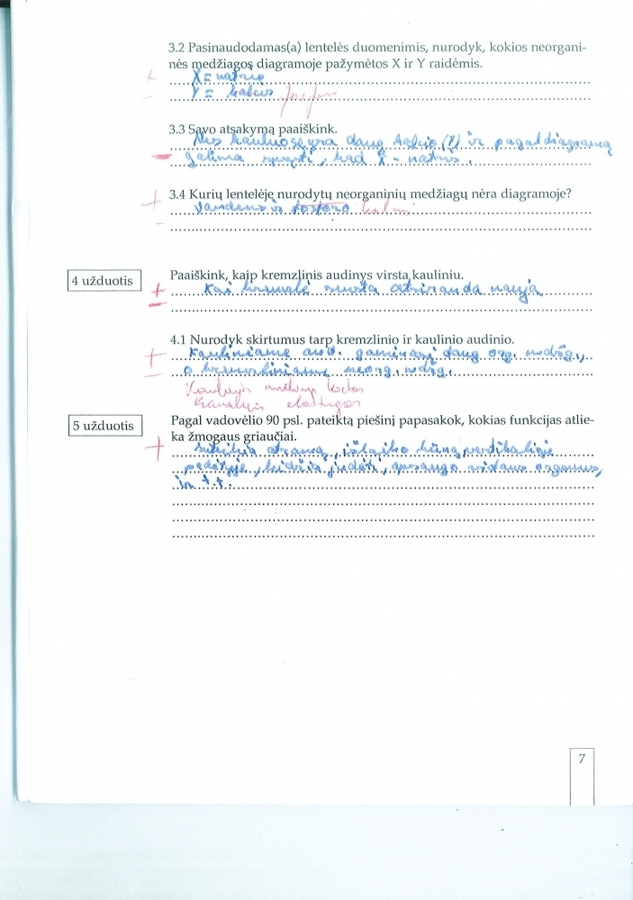 7 klasė, Biologija - 1 dalis (Naujos)