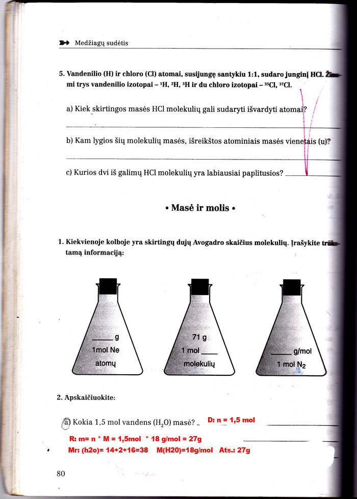 Peržiūrėti puslapį 68