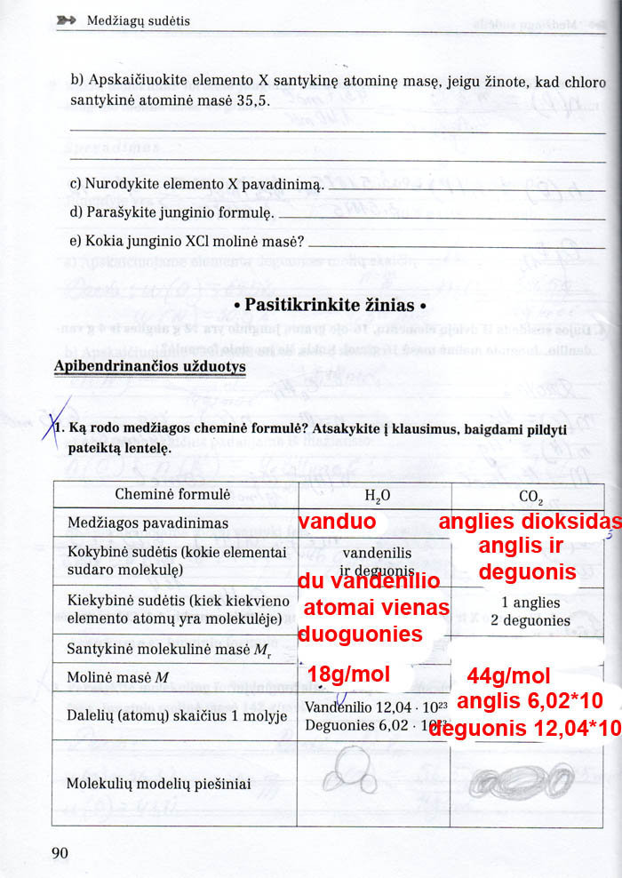 Peržiūrėti puslapį 72