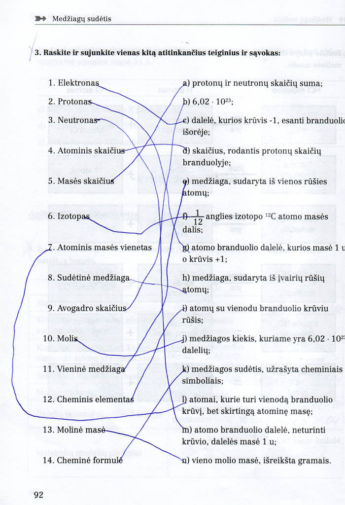 Peržiūrėti puslapį 74