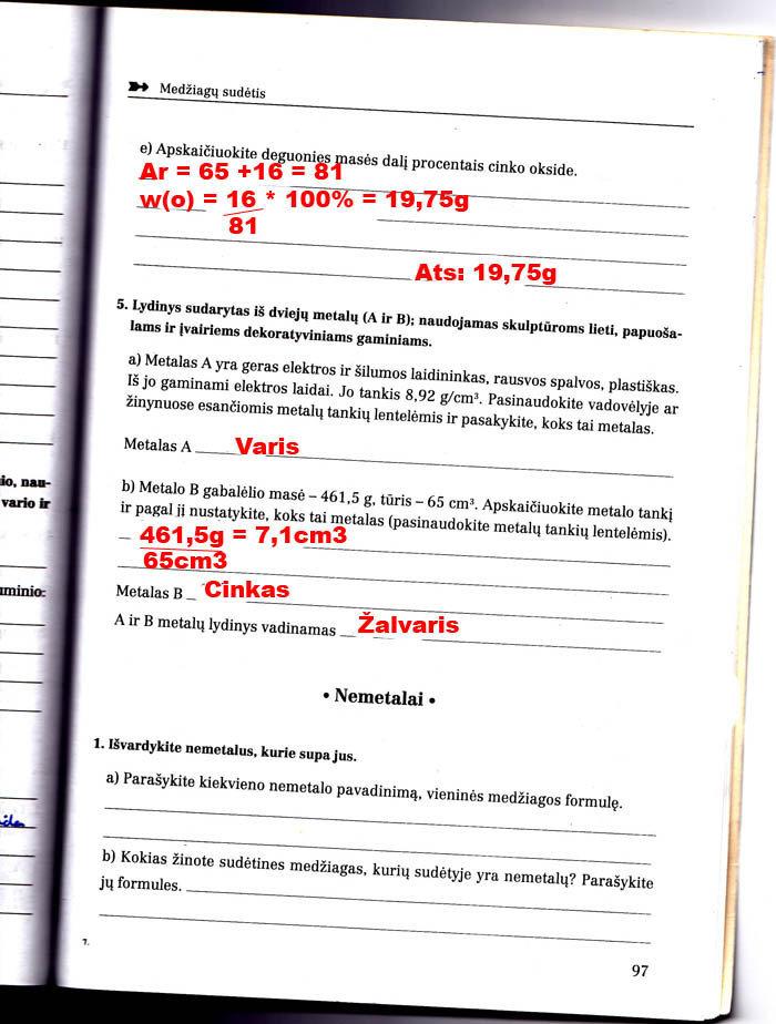 Peržiūrėti puslapį 76