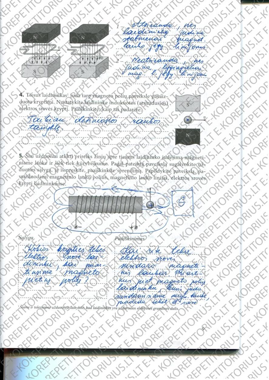 Peržiūrėti puslapį 6