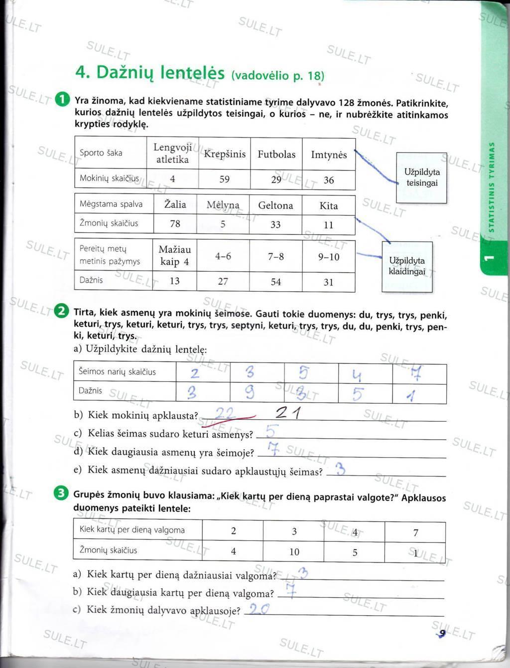 Peržiūrėti puslapį 7