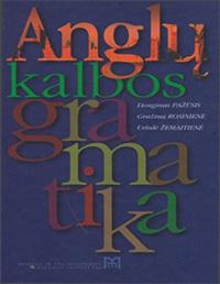 Anglų kalbos gramatika (2004) Anglų kalba pratybų atsakymai